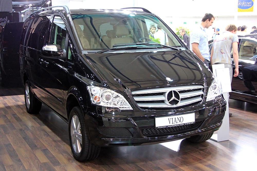 Mercedes benz viano mpv for Mercedes benz mpv